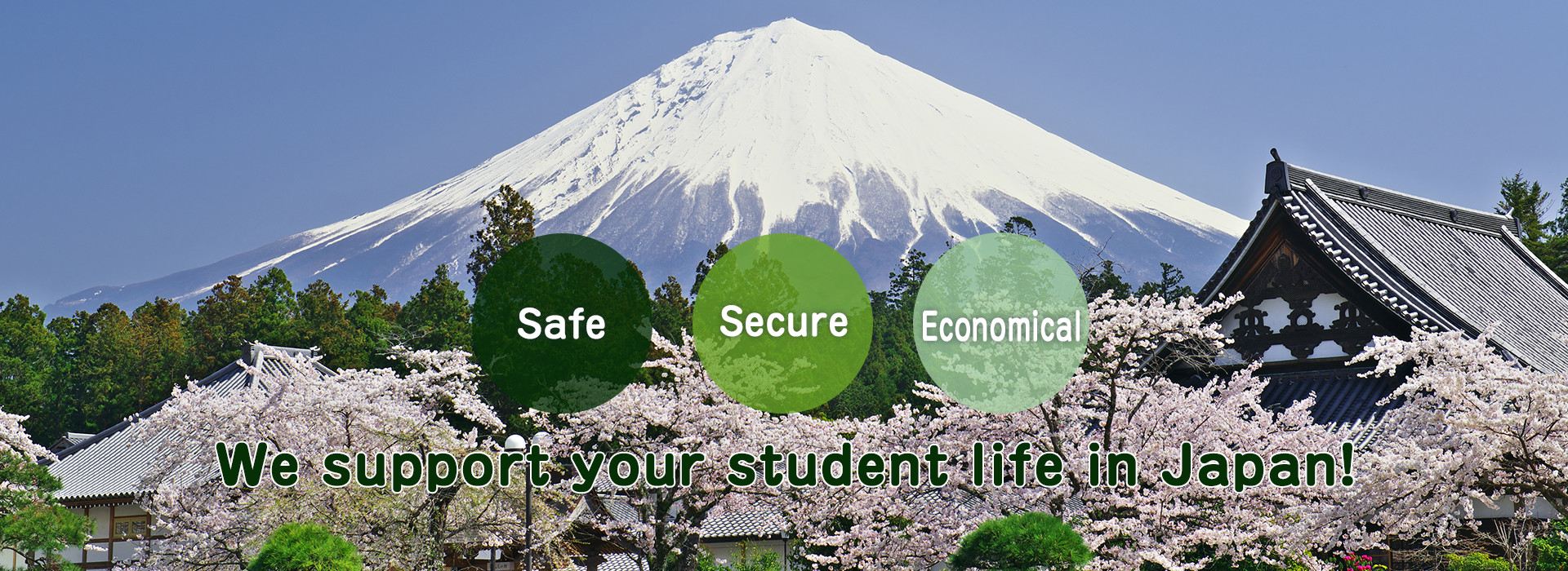 We support your student life in Japan!